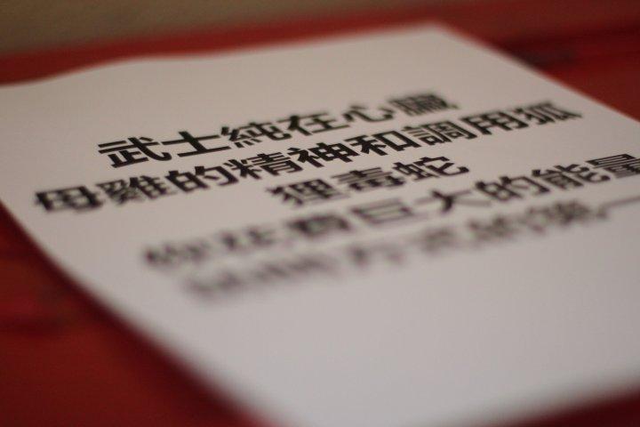L'inscription incompréhensible